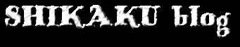 SHIKAKU blog